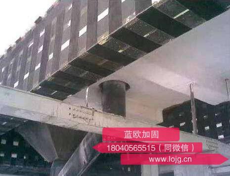 建筑加固公司